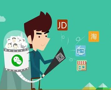 微信分销系统的有优势有哪些