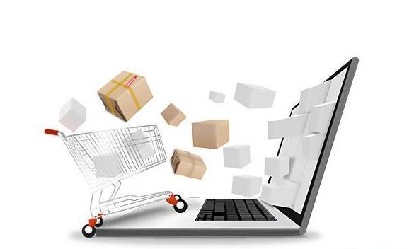 网上商城系统成为企业创建收入的一个理想的渠道