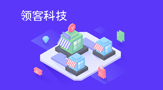 小程序商城系统适合做分销吗?