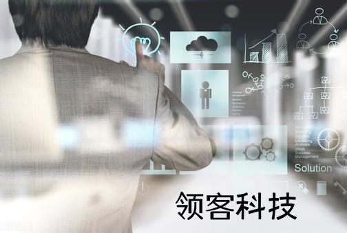 开发微信分销系统对中小企业有什么帮助?