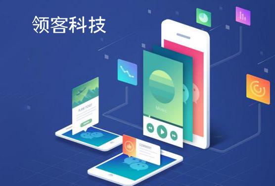 商城app开发订制哪个企业好?